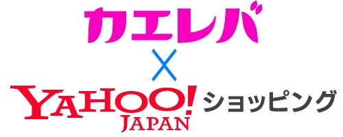 カエレバ Yahoo!ショッピング リンクボタン追加キャンペーン!開始のお知らせ